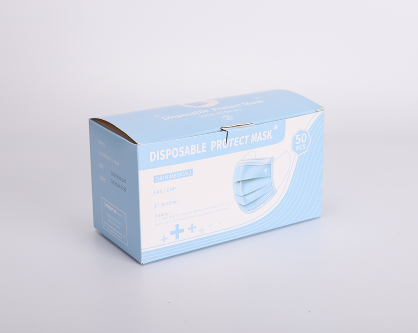 Disposable Protect Mask